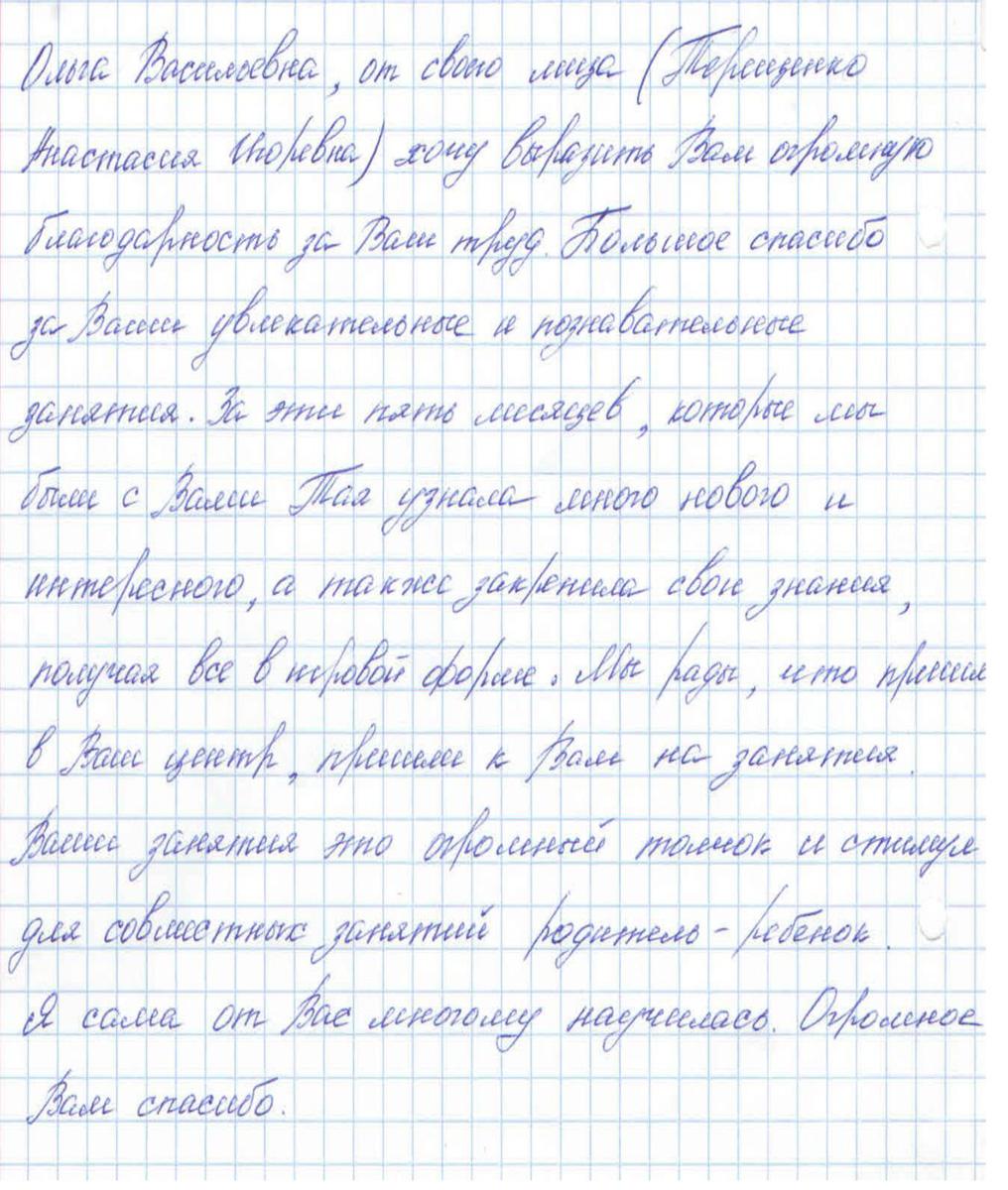 Vorobieva_OV