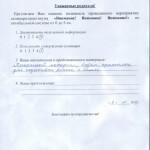 Семинар_03102018_1