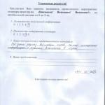 Семинар_03102018_4