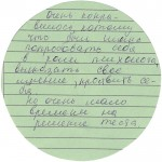 Олимпиада по психологии 15.02.2019 Отзывы 3