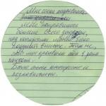 Олимпиада по психологии 15.02.2019 Отзывы 4