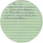 Олимпиада по психологии 15.02.2019 Отзывы 6