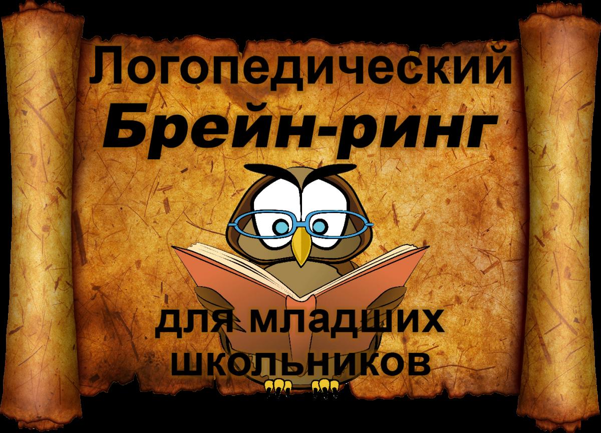 СоваСКнигой
