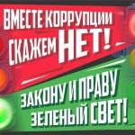 2. Жолнин Роман 17 лет г.Нижний Новгород