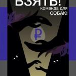 7. Лавриненко Ангелина 22 года г.Белгород