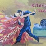 8. Парфенова Марина 30 лет г.Чистополь Татарстан